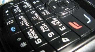 Как снять блокировку клавиатуры на телефоне