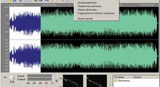 Как обрезать музыку в неро