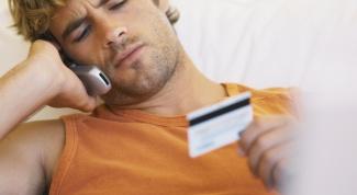 Как проверить счет на карточке Приватбанка