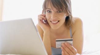 Как оплатить товар картой