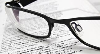 Как оформить литературу к диплому