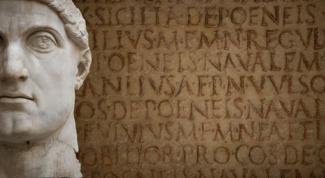 Как написать имя на латинском