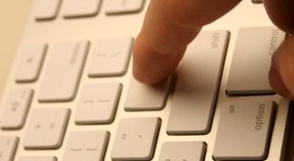 Как отправить декларацию через интернет
