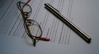 Как написать заявление на ремонт подъезда