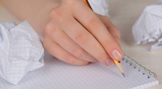 Как написать письмо-обращение