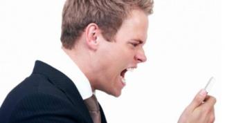 Как лечить агрессию