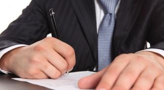 Как заполнить налоговую декларацию на вмененный налог