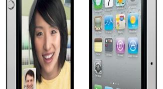 Как передавать файлы из iPhone