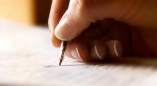 Как написать заключение о практике