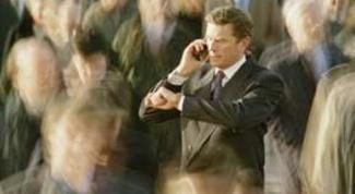 Как отследить сотовый телефон