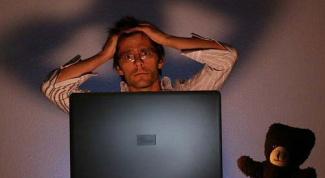 Как вернуть настройки по умолчанию