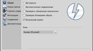 Как извлечь образ диска