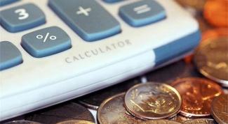 Как рассчитать банковский процент