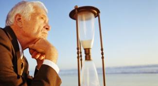 Как считать пенсию