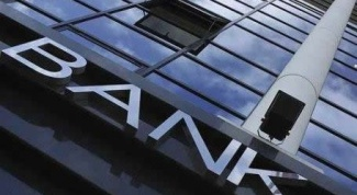 Как зарегистрировать банк