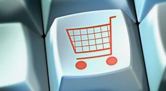 Как заказать товар в интернет-магазине