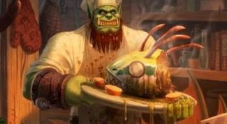 Как качать кулинарию в World of Warcraft