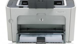 Как печатать с компьютера на принтер