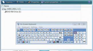 Как вызвать экранную клавиатуру