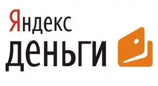Как обналичивать деньги с Яндекс кошелька