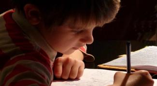 Как научить ребенка заниматься