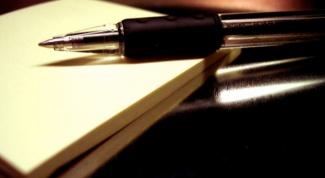 Как писать соглашение