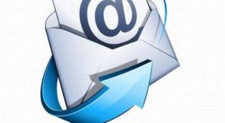 Как настроить электронный почтовый ящик