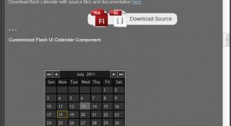 Как вставить календарь в сайт