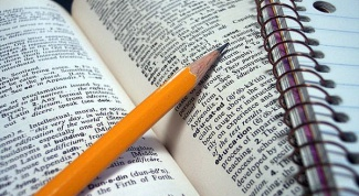 Как написать хорошее эссе