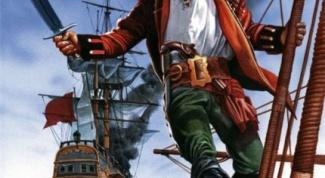 Как нарисовать пирата