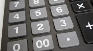 Как найти квадрат числа