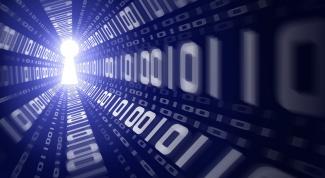 Как найти компьютер в локальной сети