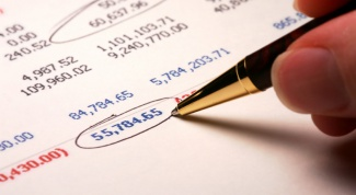 Как определить активно-пассивный счет