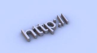 Как создать свой ru сайт