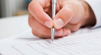 Как написать объяснительную по травме