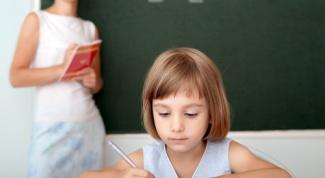 Как написать образовательную программу в школе