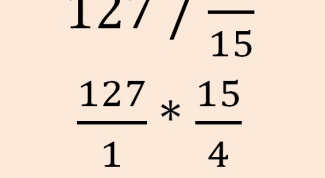 How to divide number by fraction