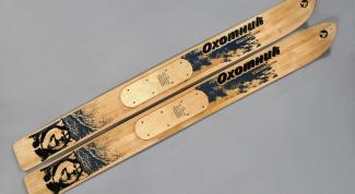 Как загнуть лыжи