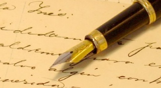 Как научиться писать красивым почерком