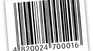 Как узнать страну по штрих-коду