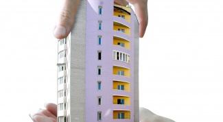 Как организовать агентство недвижимости