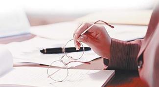 Как составить табель учёта рабочего времени