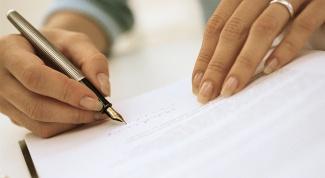 Как заключить трудовой договор с работником в 2017 году