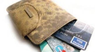 Как перечислить деньги с карты на телефон