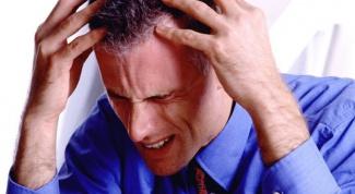 Как снять внутричерепное давление
