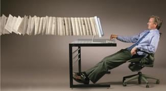 Как составить документ