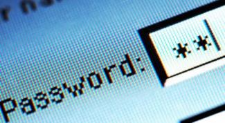Как ввести новый пароль в 2017 году