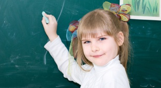 Как найти начальную форму глагола
