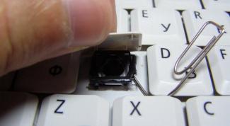 Как вставить кнопку в ноутбуке