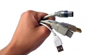 Как отключить доступ к сети
